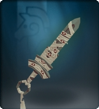 File:Sealed Sword-Equipped.png